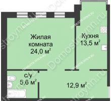 1 комнатная квартира 55,9 м² в ЖК Славянский квартал, дом № 188 - планировка
