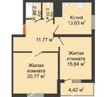 2 комнатная квартира 70,97 м², ЖК Дом у Самолета - планировка