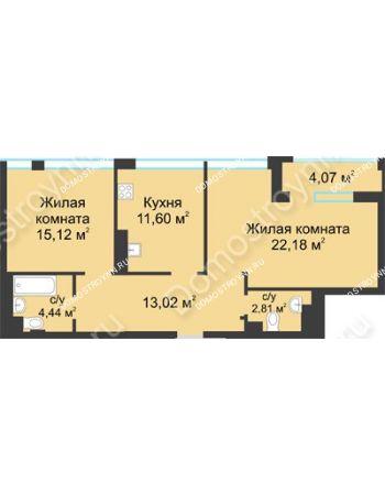 2 комнатная квартира 71,2 м² в ЖК Воскресенская слобода, дом №1