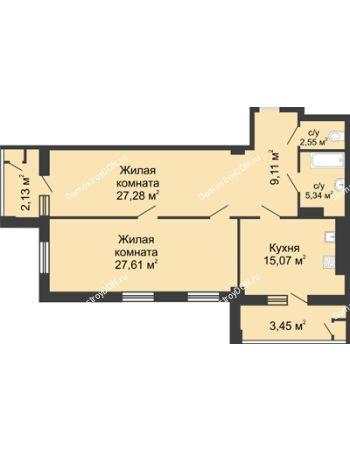 2 комнатная квартира 92,52 м² - ЖК Rems Residence (Ремс Резиденс)