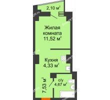 Студия 29,27 м² в ЖК Рубин, дом Литер 3 - планировка