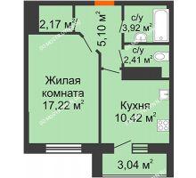 1 комнатная квартира 42,76 м² в ЖК Облака, дом № 2 - планировка