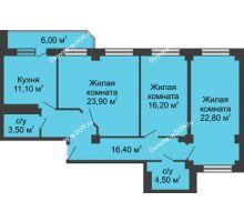 3 комнатная квартира 101,4 м², ЖК Крылья Ростова - планировка