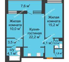 3 комнатная квартира 66,7 м² - ЖК Дом на 17-й Линии, 3