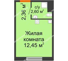 Студия 17,41 м² в ЖК Торпедо, дом № 17 - планировка