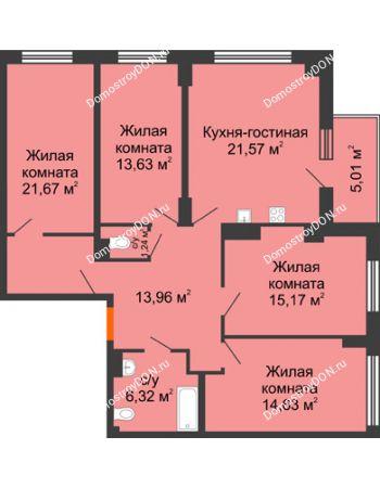4 комнатная квартира 110,7 м² в ЖК Аврора, дом № 3