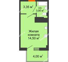 Студия 21,75 м² в ЖК Грин Парк, дом Литер 2 - планировка
