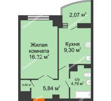 1 комнатная квартира 41,19 м² в ЖК Университетский 137, дом Секция С1 - планировка