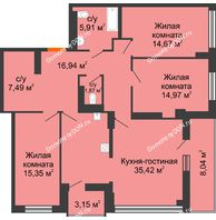 4 комнатная квартира 118,92 м² в ЖК Аврора, дом № 1 - планировка