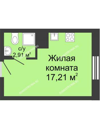Студия 20,12 м² в ЖК Красная поляна, дом № 6
