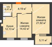 2 комнатная квартира 63,61 м² в ЖК Свобода, дом 2 очередь