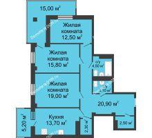 3 комнатная квартира 103,4 м², ЖК Нахичевань - планировка