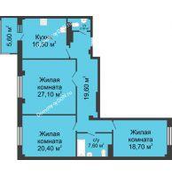 3 комнатная квартира 114 м², ЖК Нахичевань - планировка