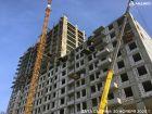 ЖК На Высоте - ход строительства, фото 14, Ноябрь 2020